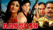 Aakrosh (2010) Watch Free