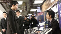 Confession of Murder Watch Free