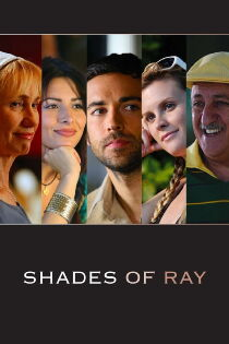 Shades of Ray Watch Free