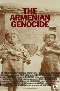 The Armenian Genocide Watch Free