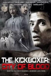 The Kickboxer: Empire of the Dead Watch Free