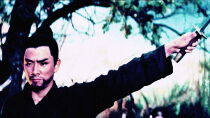 The One-Armed Swordsman (1967) Watch Free