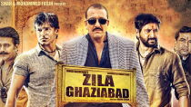 Zila Ghaziabad Watch Free